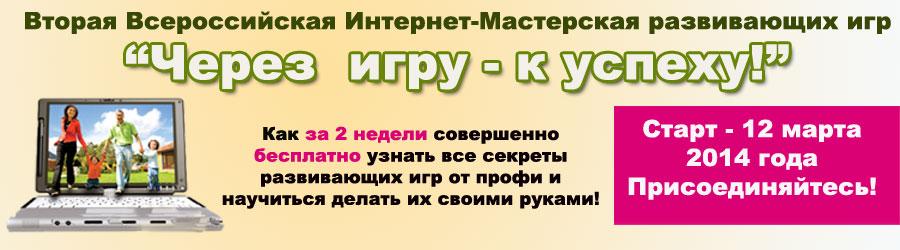 head_masterskaya_2014