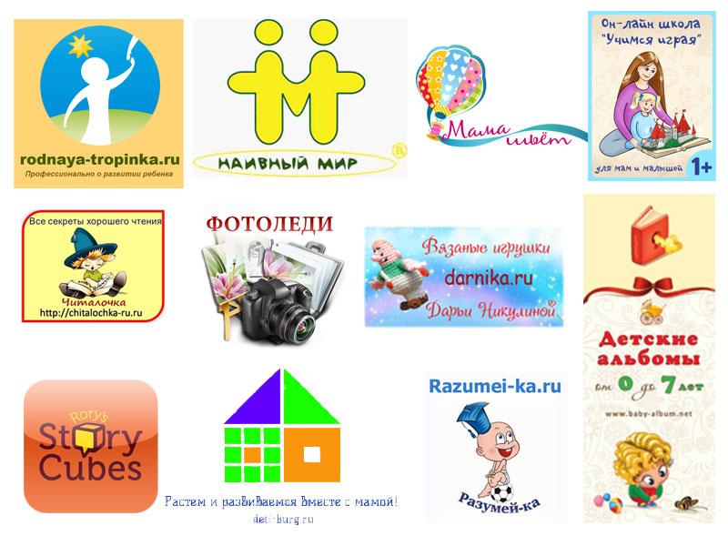 партнеры-логотипы-на-подписную
